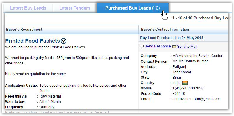 view-purchased-buy-leads